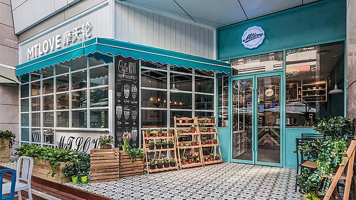 饮品/烘培品牌 · 餐饮空间设计_摩天轮咖啡 中山店