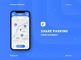 共享停车app——界面设计