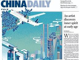 China Daily 《中国日报》10月插画.