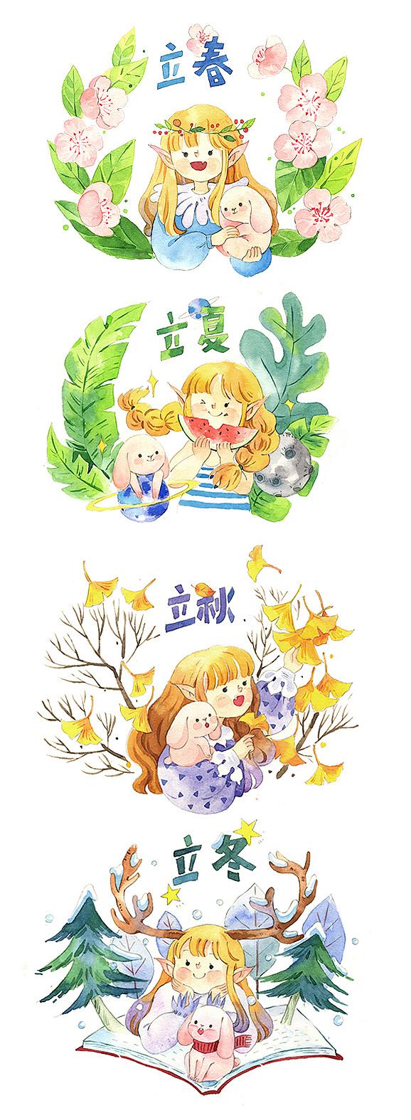春夏秋冬水彩插画图片