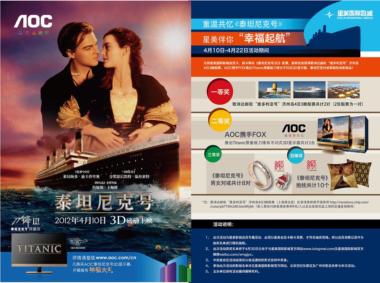 """可以看雜志的軟件 偶數科技創始人常雷博士榮登美國財經雜志《快公司》""""年度中國商"""