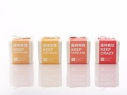 雨林古树茶52周产品策划及推广-专注国民喝茶消费升级
