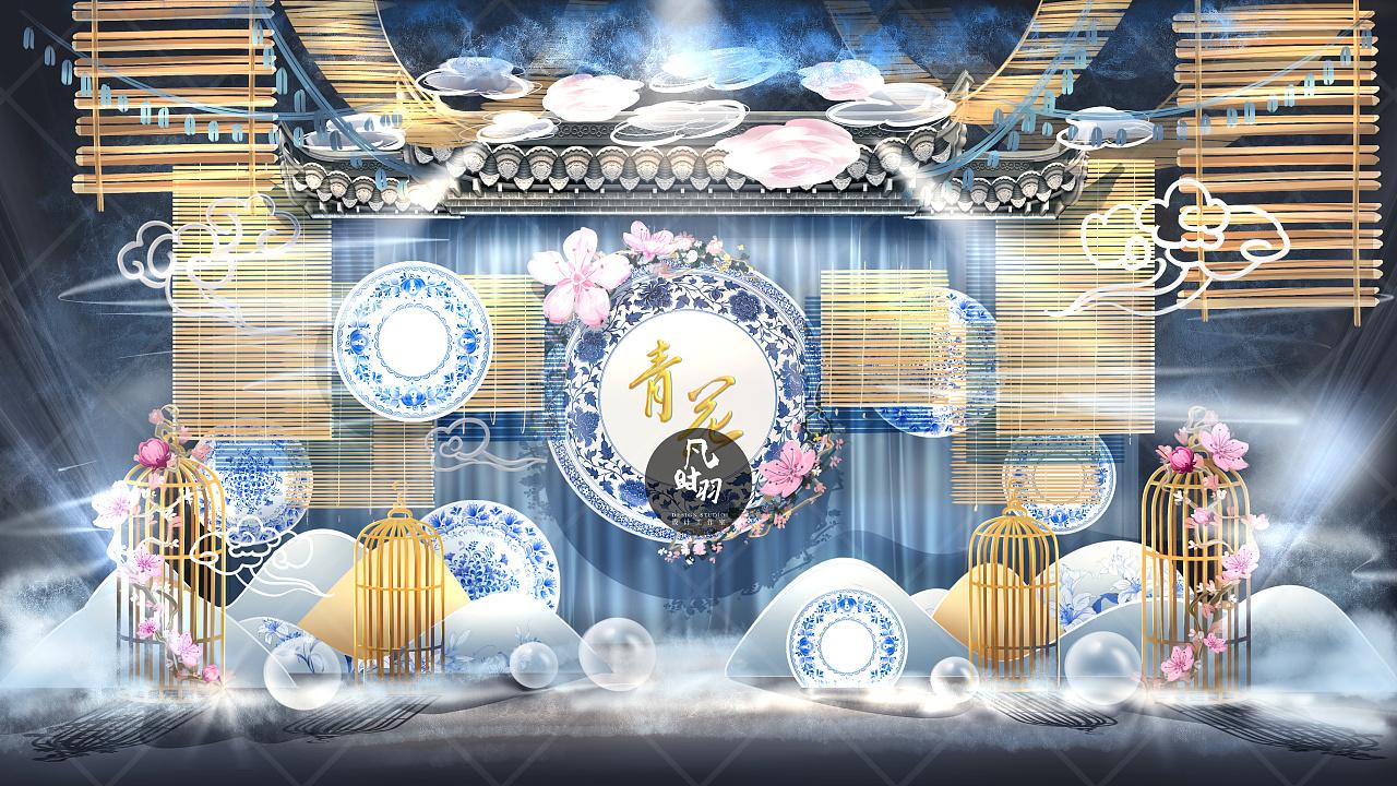 婚礼手绘 — 电脑 「青花瓷 迎宾区」