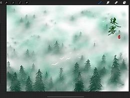 【迷雾森林】  霜降海报 手绘