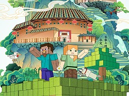 《我的世界》——用游戏守护世界文化遗产