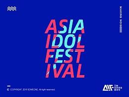 品牌 | AIF天猫亚洲偶像嘉年华