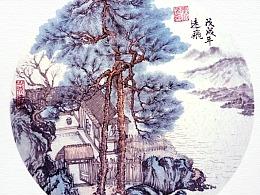国画-松湖雅士人家