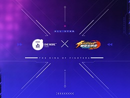 拳魂觉醒×OnemoreStudio|包装展示  PART1