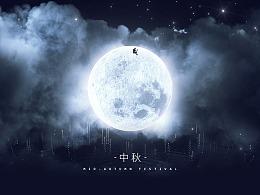 中秋小场景-Moon