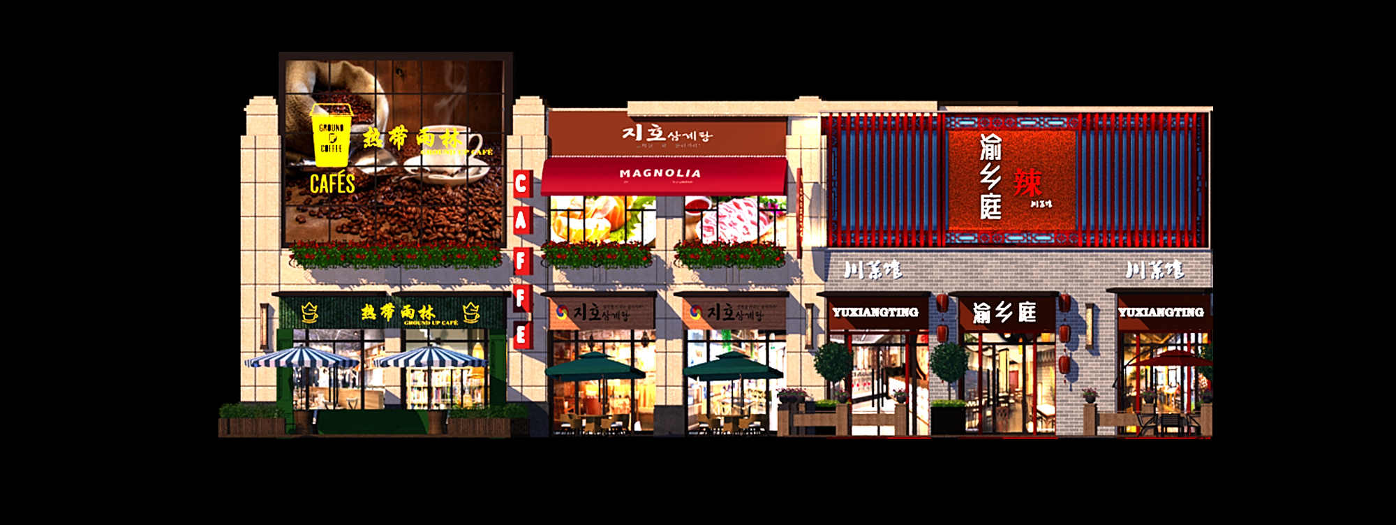 步行商业街美陈|空间|展示设计 |柠檬8663 - 原创作品