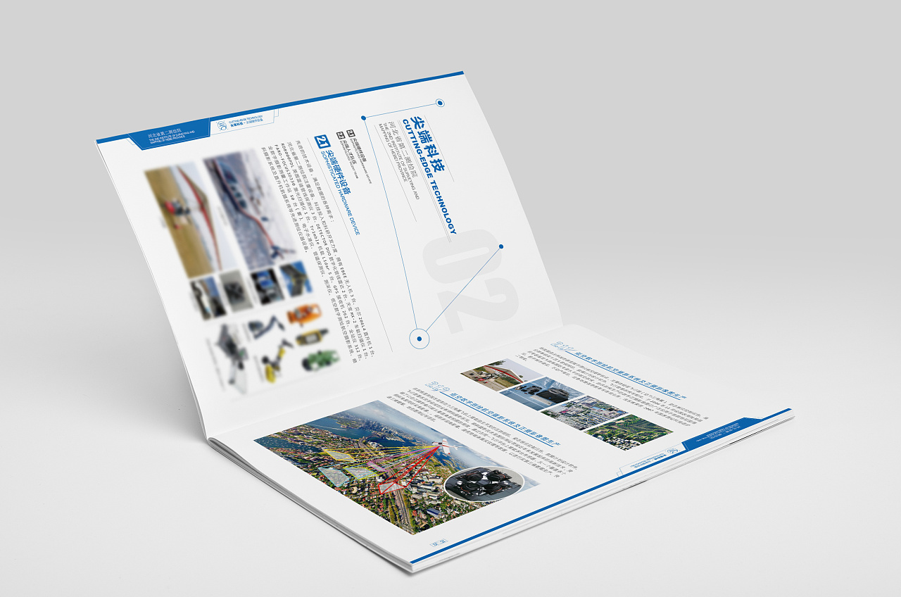 测绘院书装[郭设计]|画册|平面/版式|郭设计-由点组成的画册设计图片
