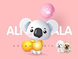 瑷琳考拉品牌IP形象设计(宠物食品品牌设计)