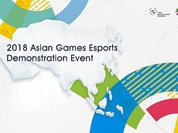 2018印尼雅加达亚运会电竞赛视觉