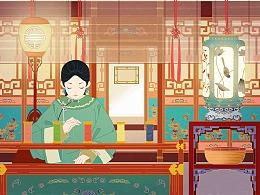 木头猫 | 故宫博物院 宫囍-龙凤呈祥