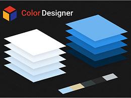 推荐一个免费工具,颜色生成与设计匹配的颜色组合-Color Designer