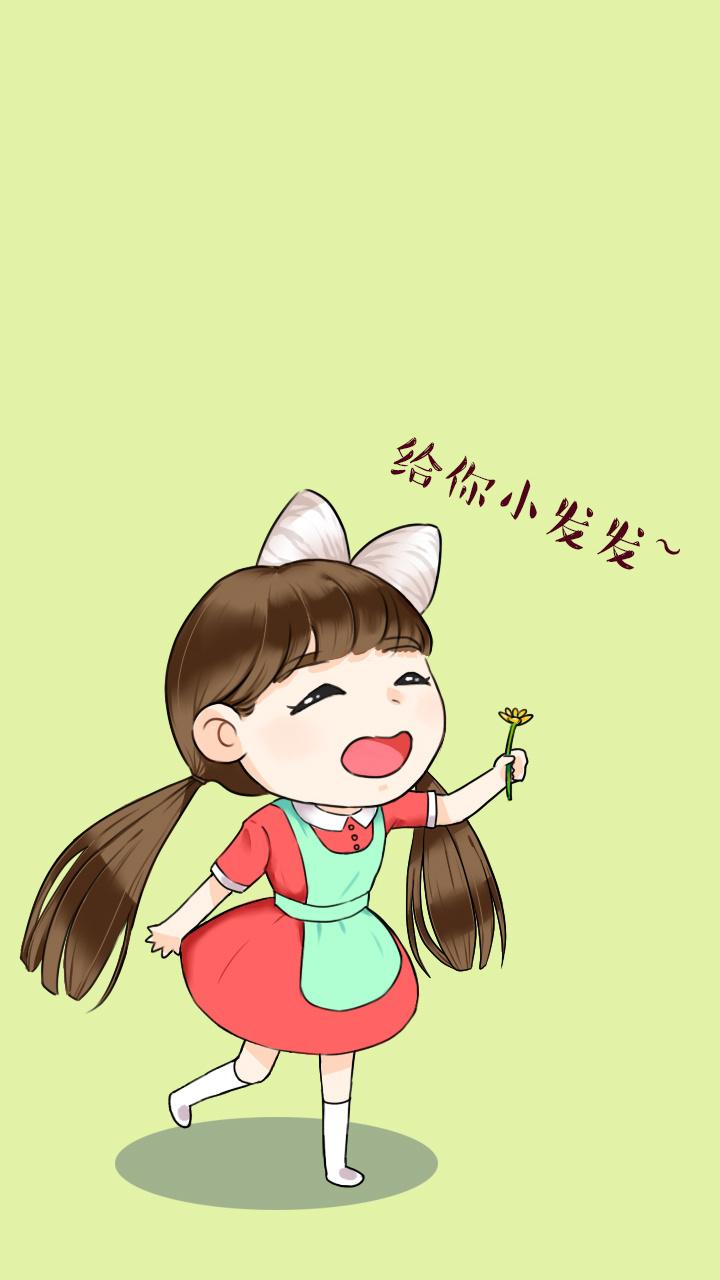 王嘉尔 q版~手机屏保