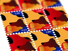 2套2018狗年设计,邮票设计+手绘福袋