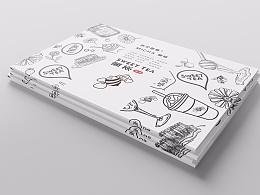 画册封面设计  蜂蜜蜜茶  餐饮快餐行业