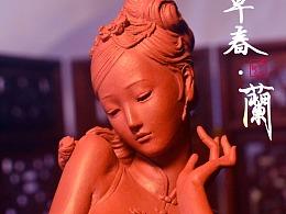 紫砂作品海龙原创旗袍系列之《早春.兰》