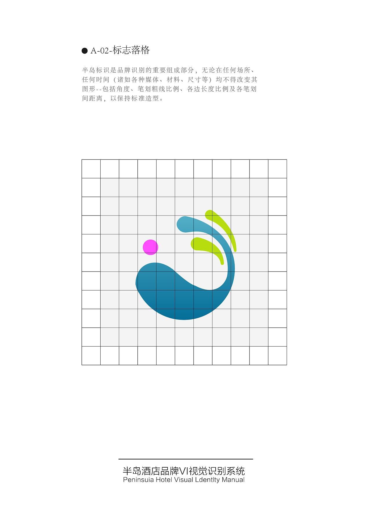LogoVI系统手册