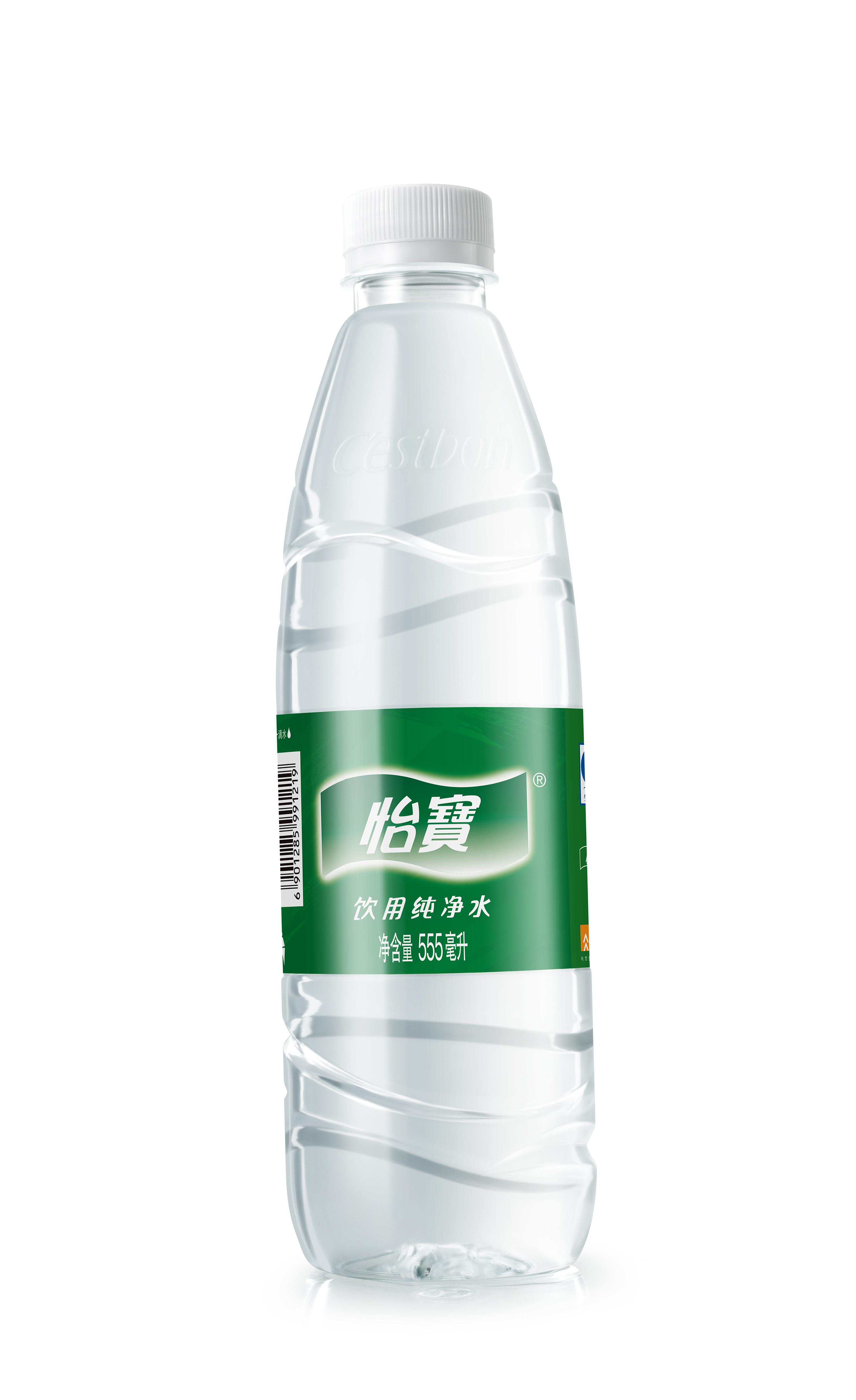 2018秦皇岛马拉松怡宝