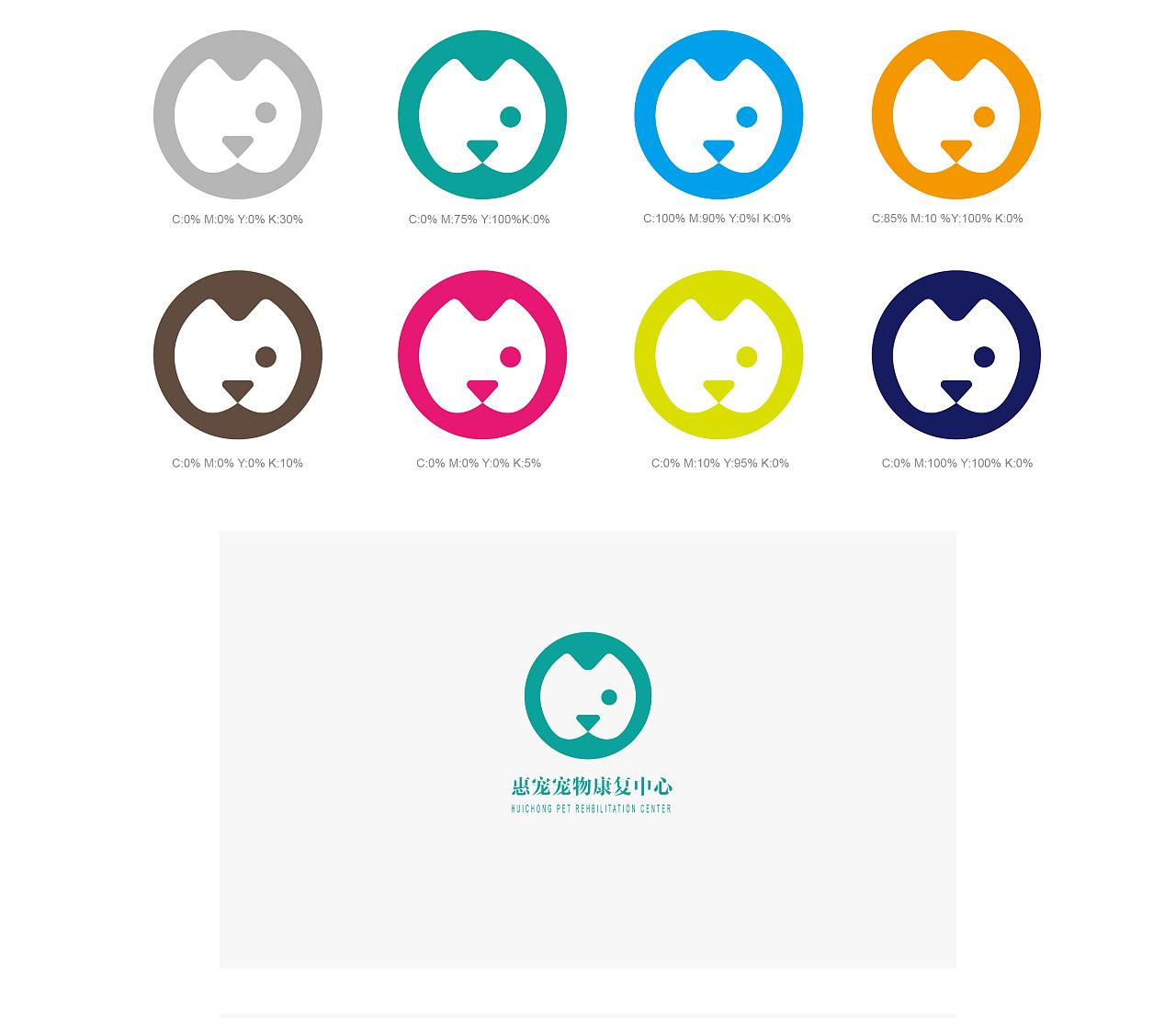 惠宠跟斗康复中心logov跟斗|标志|平面|翻宠物的杭州大拙亦美建筑设计图片
