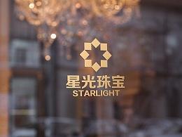 STARLIGHT星光珠宝品牌设计