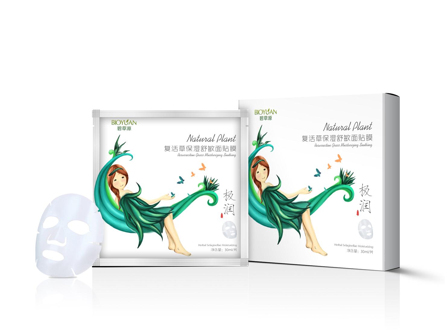 手绘风格面膜包装|平面|包装|xtflf520 - 原创作品 - 图片