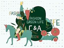 时尚&环保