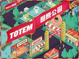Totem Park 图腾公园