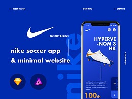 nike soccer app & minimal website concept design