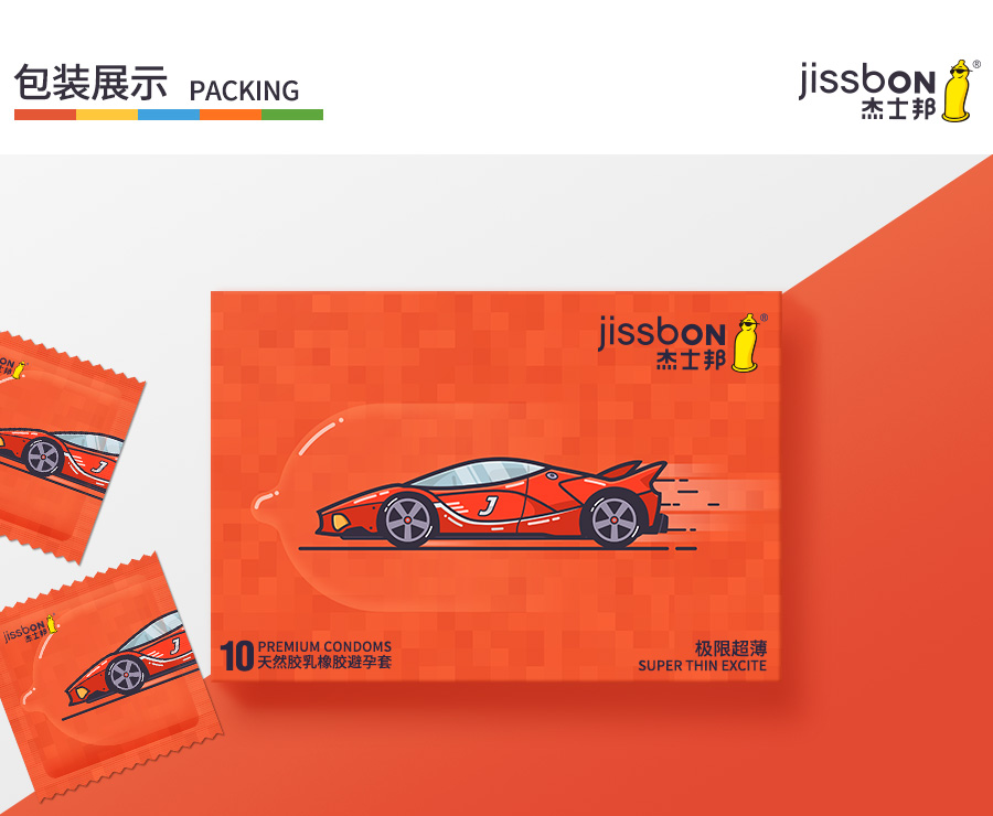 查看《JISS-CAR》原图,原图尺寸:900x740