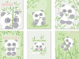 【熊猫软团子】春竹