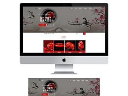 文掌柜网站