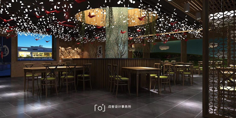 【三牦记】 火锅店