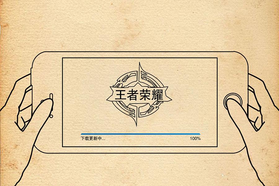 动漫荣耀|中/长篇王者|漫画|原终零-原创v动漫作黑帮老大受漫画图片