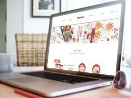 哈根达斯(中国版)网页设计优化