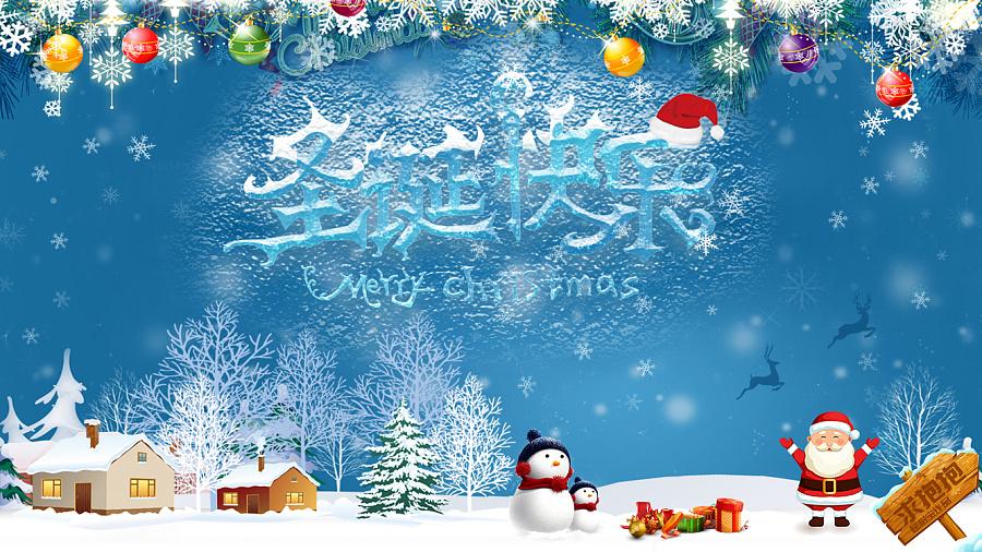 原创作品:圣诞节图片
