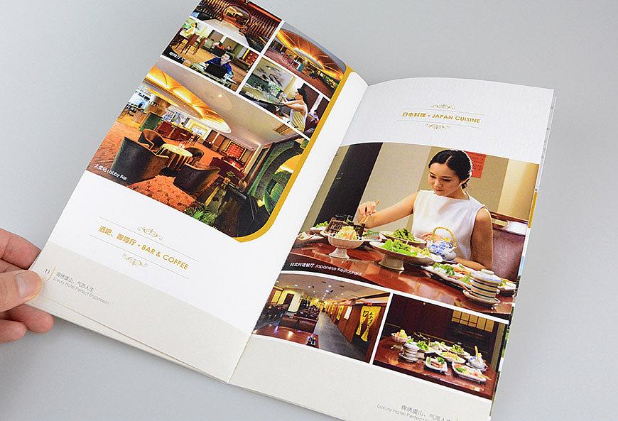 上海舍可策划 酒店画册设计 饭店画册设计 企业形象宣传册设计 样本图片