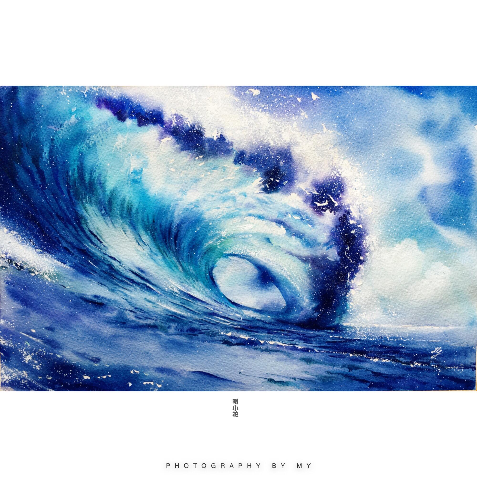 听见海浪的声音