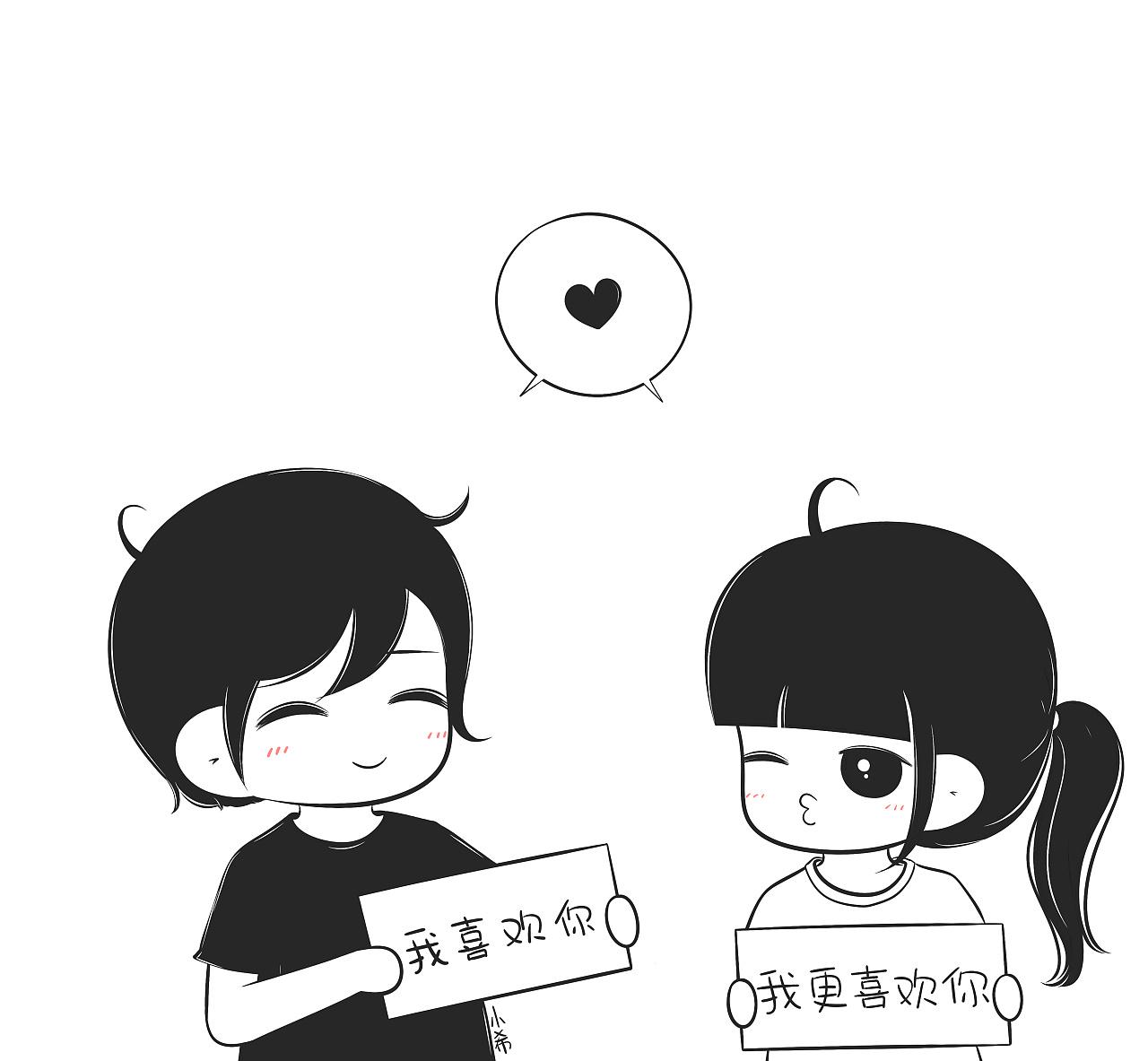 我更喜欢你