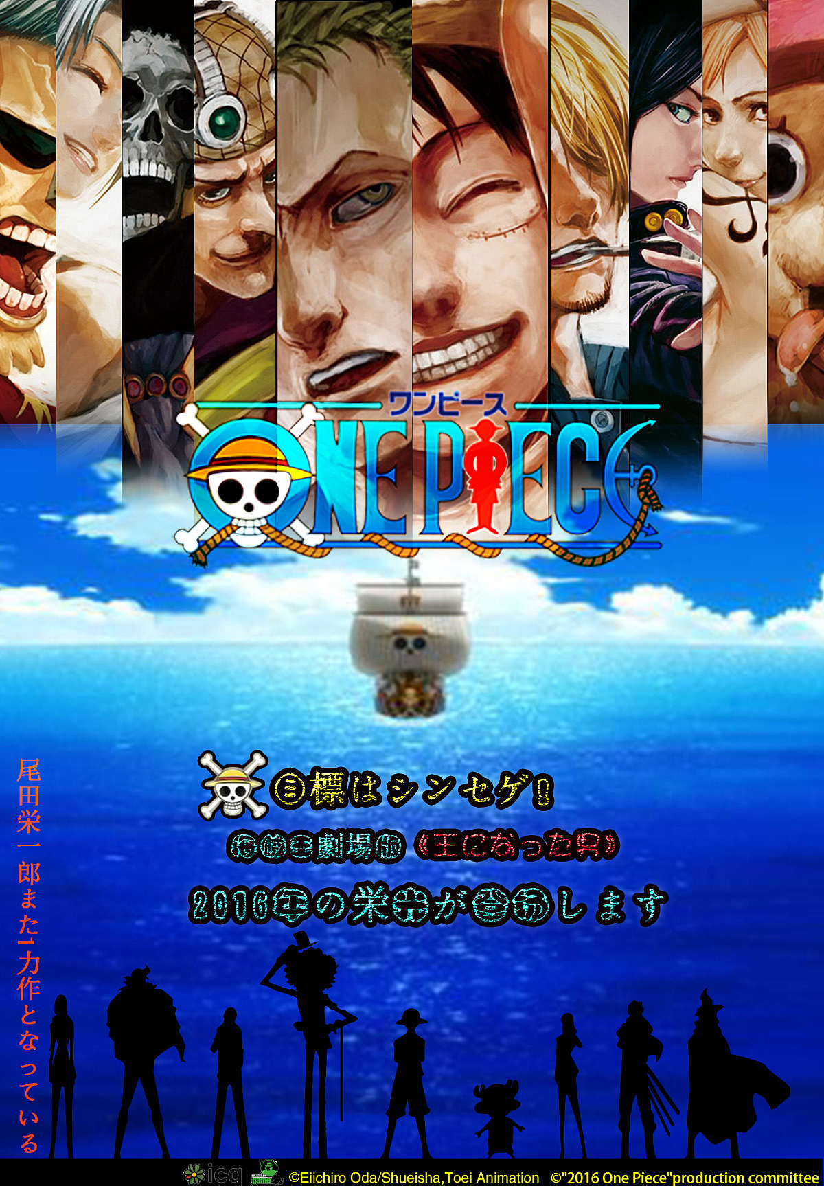ps设计大赛海报_海贼王海报设计|平面|宣传品|liyi384255339 - 原创作品 - 站酷 (ZCOOL)