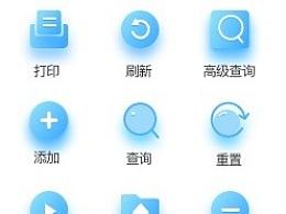 icon-图标练习