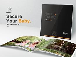 原创:母婴/安全座椅/婴儿推车画册设计