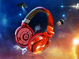 高级合成——耳机 (太空版本)