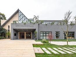 春天里幼儿园 公共空间设计