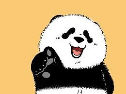 對不起,我是熊貓!
