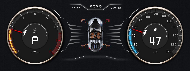 某汽车品牌仪表盘设计