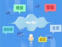 中国移动智能客服动画
