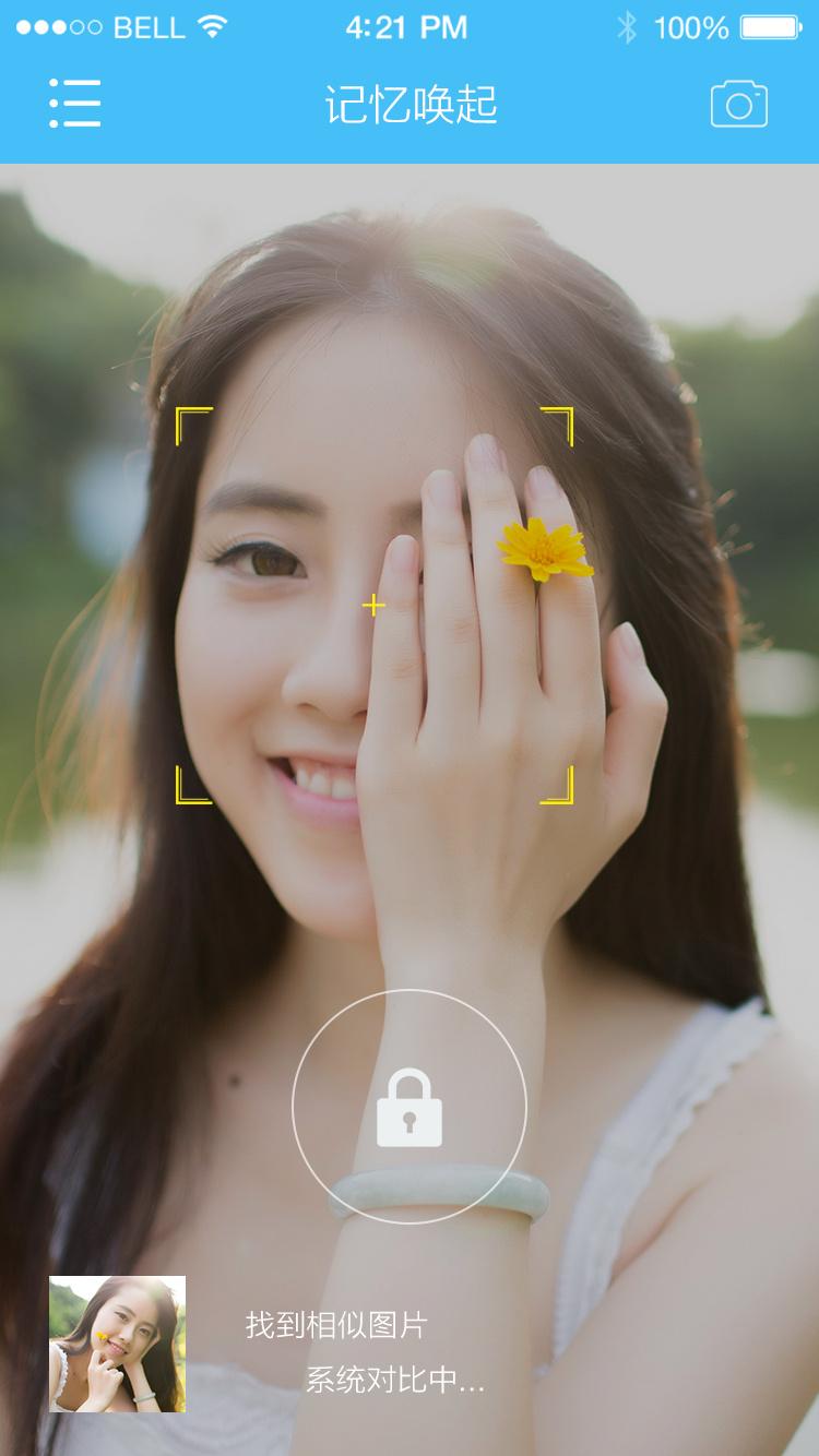 记忆预防app尊老老年痴呆UI设计唤起书籍孝平面设计与制作公益图片